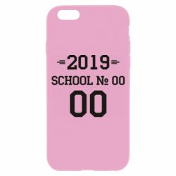 Чехол для iPhone 6/6S Your School number and class number
