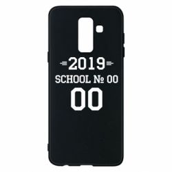 Чехол для Samsung A6+ 2018 Your School number and class number