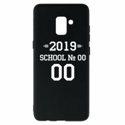 Чехол для Samsung A8+ 2018 Your School number and class number