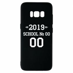 Чехол для Samsung S8 Your School number and class number