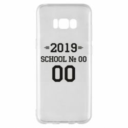 Чехол для Samsung S8+ Your School number and class number