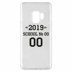 Чехол для Samsung S9 Your School number and class number