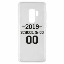 Чехол для Samsung S9+ Your School number and class number