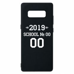 Чехол для Samsung Note 8 Your School number and class number