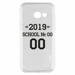 Чехол для Samsung A3 2017 Your School number and class number