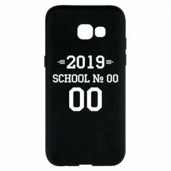 Чехол для Samsung A5 2017 Your School number and class number