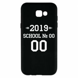 Чехол для Samsung A7 2017 Your School number and class number
