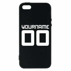 Чохол для iphone 5/5S/SE Yourname Akashi