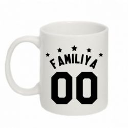 Кружка 320ml Yourname and number (stars) - FatLine