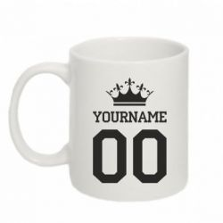 Кружка 320ml Yourname Crown