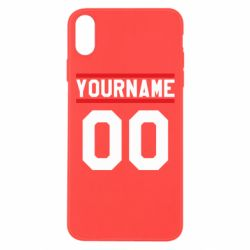 Чохол для iPhone Xs Max Yourname USA