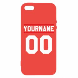 Чохол для iphone 5/5S/SE Yourname USA