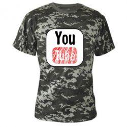 Камуфляжна футболка YouTube