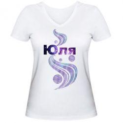 Женская футболка с V-образным вырезом Юля