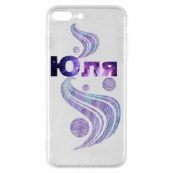 Чехол для iPhone 7 Plus Юля