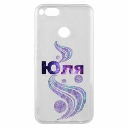 Чехол для Xiaomi Mi A1 Юля