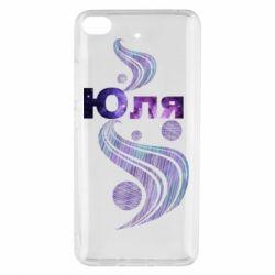 Чехол для Xiaomi Mi 5s Юля