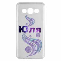 Чехол для Samsung A3 2015 Юля