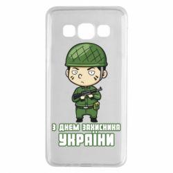 Чехол для Samsung A3 2015 З днем захисника України, солдат