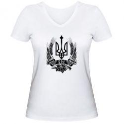 Женская футболка с V-образным вырезом З нами Бог України - FatLine