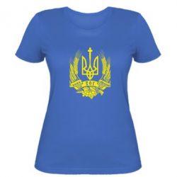 Женская футболка З нами Бог України - FatLine