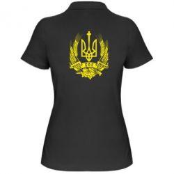 Женская футболка поло З нами Бог України - FatLine