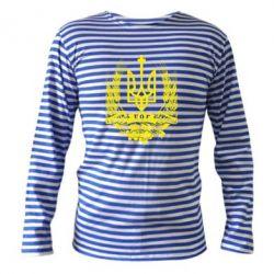 Тельняшка с длинным рукавом З нами Бог України - FatLine