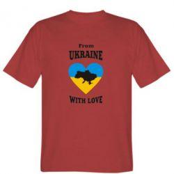 Мужская футболка З України з любовью