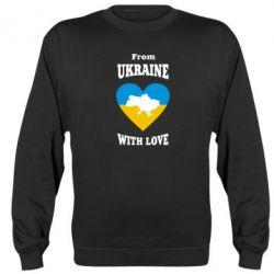Реглан (свитшот) З України з любовью