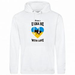 Толстовка З України з любовью - FatLine