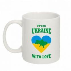 Кружка 320ml З України з любовью