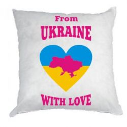 Подушка З України з любовью - FatLine