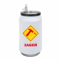 Термобанка 350ml Забей