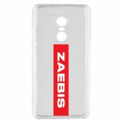 Чехол для Xiaomi Redmi Note 4 Zaebis