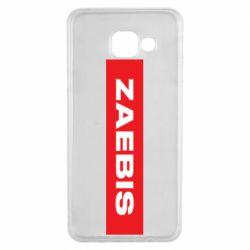 Чехол для Samsung A3 2016 Zaebis