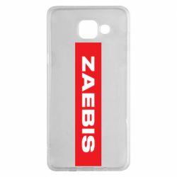 Чехол для Samsung A5 2016 Zaebis