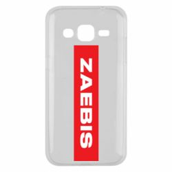 Чехол для Samsung J2 2015 Zaebis