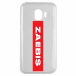 Чехол для Samsung J2 2018 Zaebis