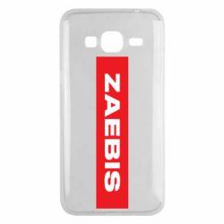 Чехол для Samsung J3 2016 Zaebis