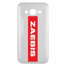 Чехол для Samsung J5 2015 Zaebis