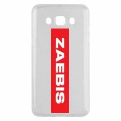 Чехол для Samsung J5 2016 Zaebis