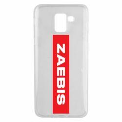 Чехол для Samsung J6 Zaebis