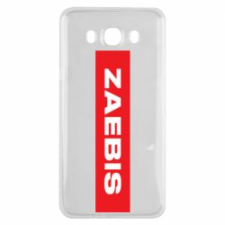 Чехол для Samsung J7 2016 Zaebis