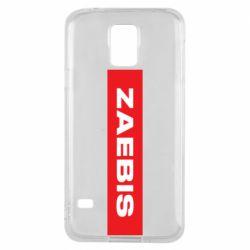 Чехол для Samsung S5 Zaebis