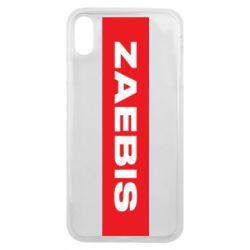 Чехол для iPhone Xs Max Zaebis