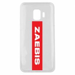 Чехол для Samsung J2 Core Zaebis