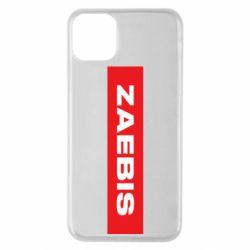 Чехол для iPhone 11 Pro Max Zaebis