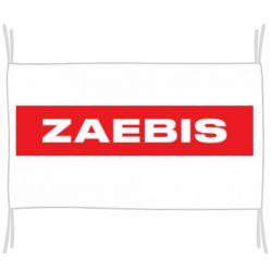 Флаг Zaebis
