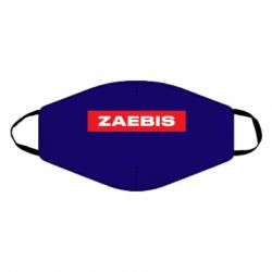 Маска для лица Zaebis