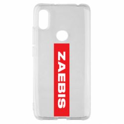 Чехол для Xiaomi Redmi S2 Zaebis